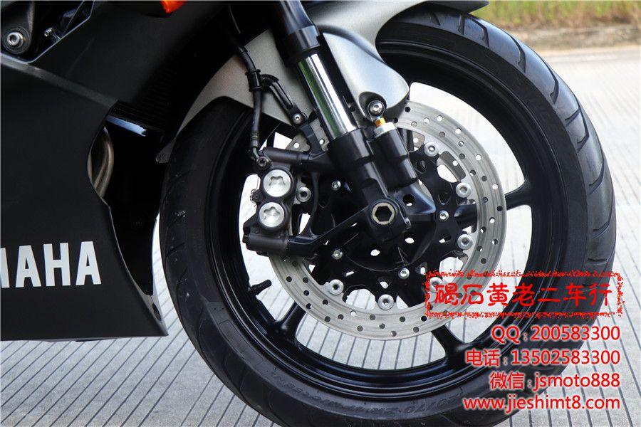 IMG_6992.jpg