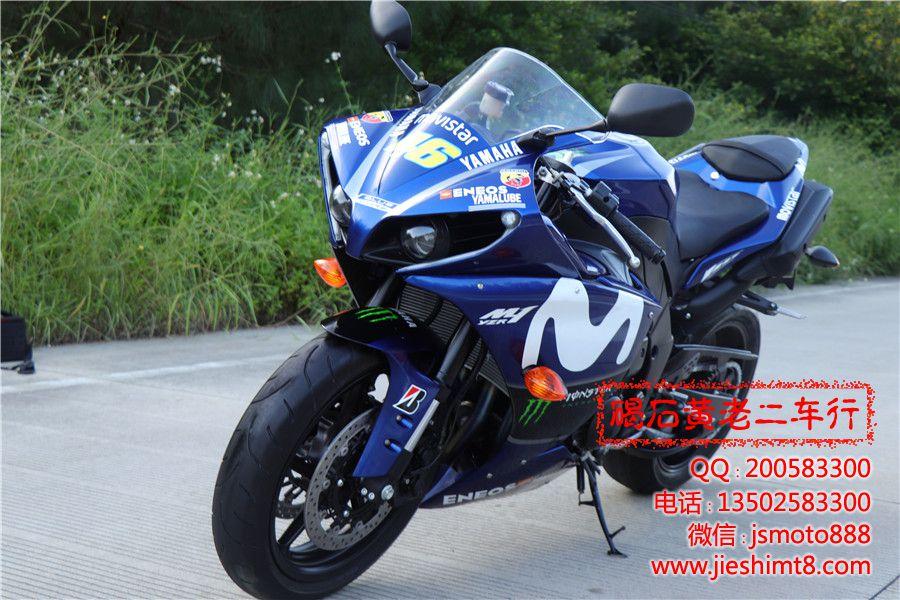 IMG_7021.JPG